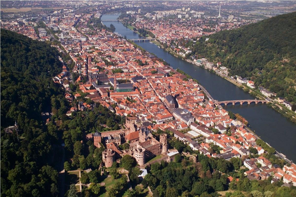 Aerial view of Heidelberg - Heidelberg University Hospital - Университетская клиника Гейдельберга