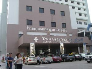 Hospital Entrance - Yanhee Hospital - Больница «Янхи»