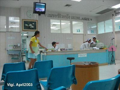 Reception - Yanhee Hospital - Больница «Янхи»
