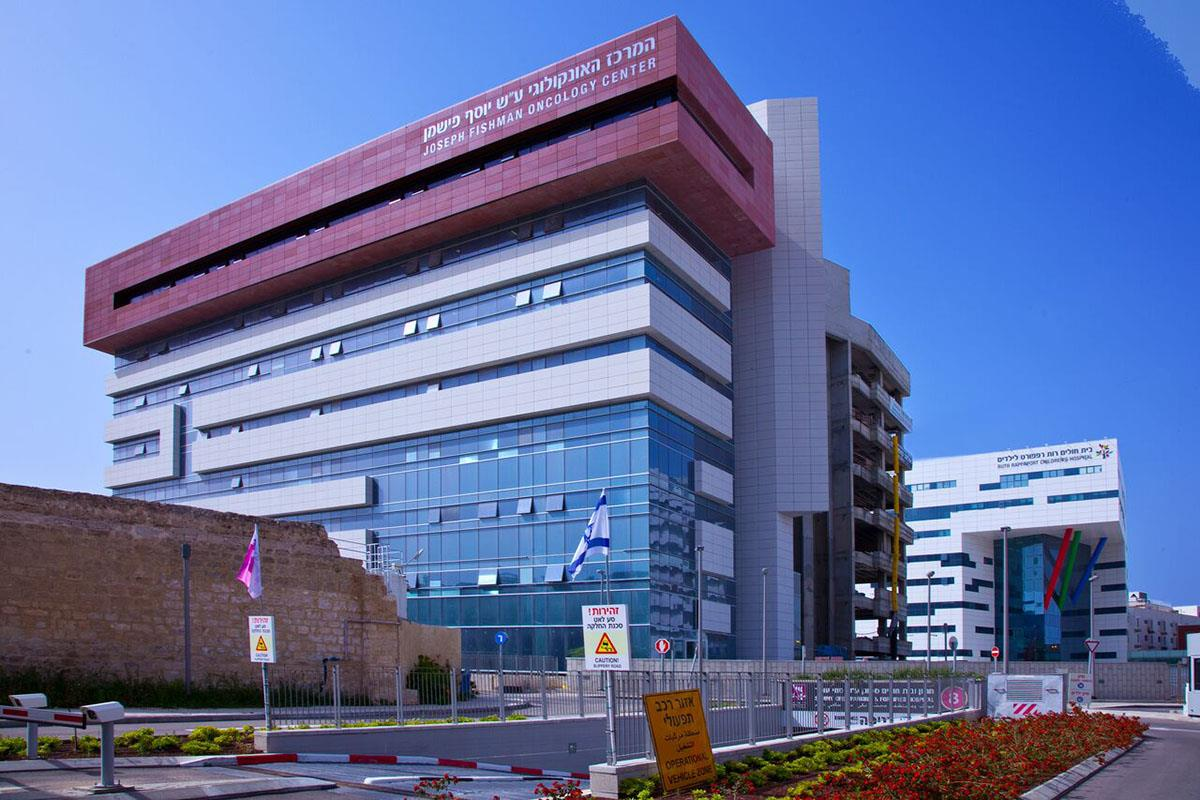 Rambam Medical Center - Медицинский центр Рамбам