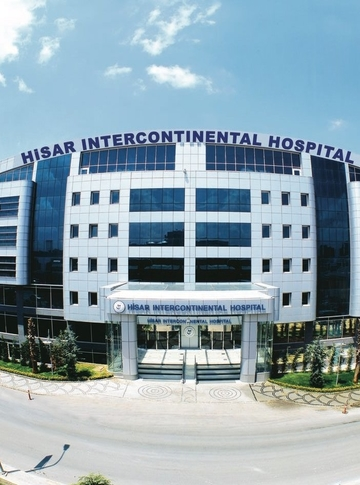 Больница Hisar Intercontinental